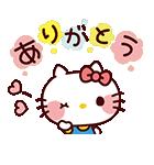 ゆるかわ サンリオキャラクターズ 4★(個別スタンプ:2)