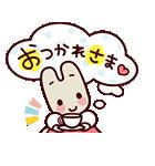 ゆるかわ サンリオキャラクターズ 4★(個別スタンプ:5)