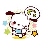 ゆるかわ サンリオキャラクターズ 4★(個別スタンプ:8)