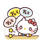 ゆるかわ サンリオキャラクターズ 4★(個別スタンプ:11)