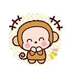ゆるかわ サンリオキャラクターズ 4★(個別スタンプ:12)