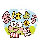 ゆるかわ サンリオキャラクターズ 4★(個別スタンプ:13)