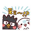ゆるかわ サンリオキャラクターズ 4★(個別スタンプ:17)