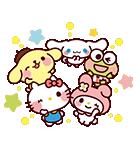 ゆるかわ サンリオキャラクターズ 4★(個別スタンプ:24)