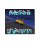 動く!クル来る車5(個別スタンプ:2)