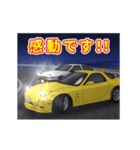動く!クル来る車5(個別スタンプ:4)