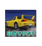 動く!クル来る車5(個別スタンプ:5)