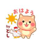 【とし】さんが使う☆名前スタンプ(個別スタンプ:02)