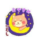 【とし】さんが使う☆名前スタンプ(個別スタンプ:03)