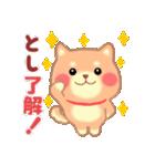 【とし】さんが使う☆名前スタンプ(個別スタンプ:05)
