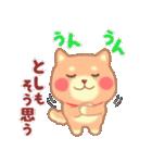 【とし】さんが使う☆名前スタンプ(個別スタンプ:07)