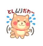 【とし】さんが使う☆名前スタンプ(個別スタンプ:11)