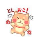 【とし】さんが使う☆名前スタンプ(個別スタンプ:16)