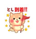 【とし】さんが使う☆名前スタンプ(個別スタンプ:22)