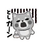 【とし】さんが使う☆名前スタンプ(個別スタンプ:24)
