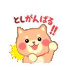 【とし】さんが使う☆名前スタンプ(個別スタンプ:27)