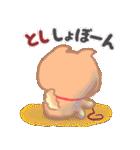 【とし】さんが使う☆名前スタンプ(個別スタンプ:29)
