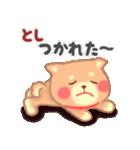 【とし】さんが使う☆名前スタンプ(個別スタンプ:33)