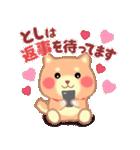 【とし】さんが使う☆名前スタンプ(個別スタンプ:38)