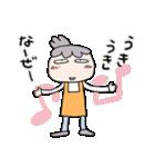 【母の日・誕生日】母のカウントダウン(個別スタンプ:01)