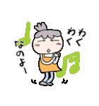 【母の日・誕生日】母のカウントダウン(個別スタンプ:02)