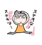【母の日・誕生日】母のカウントダウン(個別スタンプ:03)