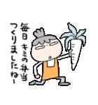 【母の日・誕生日】母のカウントダウン(個別スタンプ:05)