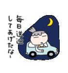 【母の日・誕生日】母のカウントダウン(個別スタンプ:06)