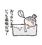 【母の日・誕生日】母のカウントダウン(個別スタンプ:07)