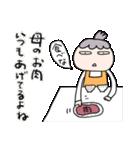 【母の日・誕生日】母のカウントダウン(個別スタンプ:08)