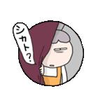 【母の日・誕生日】母のカウントダウン(個別スタンプ:10)