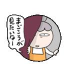 【母の日・誕生日】母のカウントダウン(個別スタンプ:11)