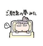 【母の日・誕生日】母のカウントダウン(個別スタンプ:13)