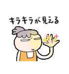 【母の日・誕生日】母のカウントダウン(個別スタンプ:15)