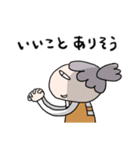 【母の日・誕生日】母のカウントダウン(個別スタンプ:16)