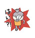 【母の日・誕生日】母のカウントダウン(個別スタンプ:18)