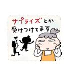 【母の日・誕生日】母のカウントダウン(個別スタンプ:23)