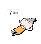 【母の日・誕生日】母のカウントダウン(個別スタンプ:29)