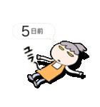【母の日・誕生日】母のカウントダウン(個別スタンプ:31)