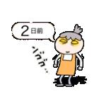 【母の日・誕生日】母のカウントダウン(個別スタンプ:34)