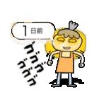【母の日・誕生日】母のカウントダウン(個別スタンプ:35)