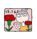 【母の日・誕生日】母のカウントダウン(個別スタンプ:37)