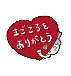 【母の日・誕生日】母のカウントダウン(個別スタンプ:39)