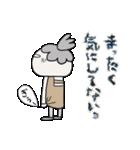 【母の日・誕生日】母のカウントダウン(個別スタンプ:40)