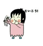 はなほじこちゃん(個別スタンプ:2)