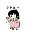 はなほじこちゃん(個別スタンプ:4)