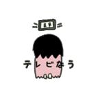 はなほじこちゃん(個別スタンプ:5)