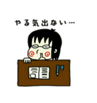 はなほじこちゃん(個別スタンプ:7)