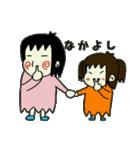 はなほじこちゃん(個別スタンプ:15)