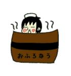 はなほじこちゃん(個別スタンプ:16)